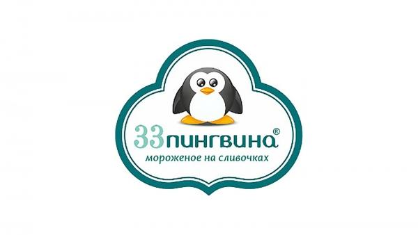 33 Penguins